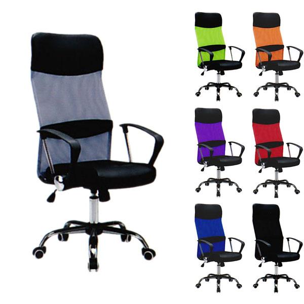 オフィスチェア チェアー メッシュ パソコンチェア ワークチェア コンパクト おしゃれ 事務椅子 椅子 いす(代引不可)【送料無料】