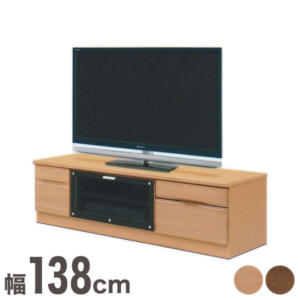 テレビ台 テレビボード ローボード 完成品 日本製 国産 幅138cm 高さ45.2cm 奥行40cm(代引不可)【送料無料】