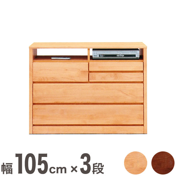 テレビ台 テレビボード ローボード 完成品 日本製 国産 幅105.5cm 高さ45cm 奥行80cm(代引不可)【送料無料】