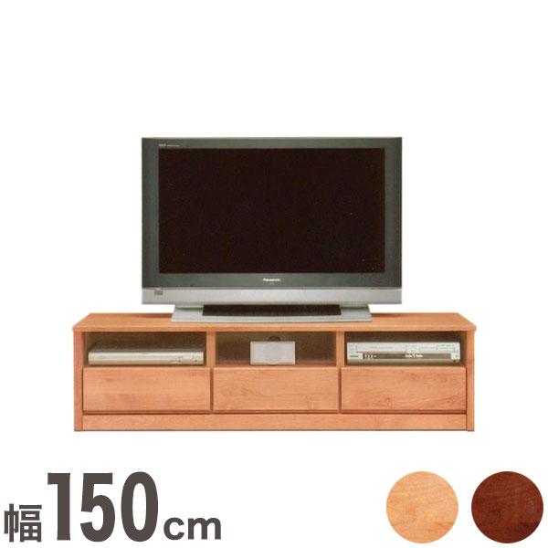 テレビ台 テレビボード ローボード 完成品 日本製 国産 幅150.3cm 高さ40cm 奥行40cm(代引不可)【送料無料】