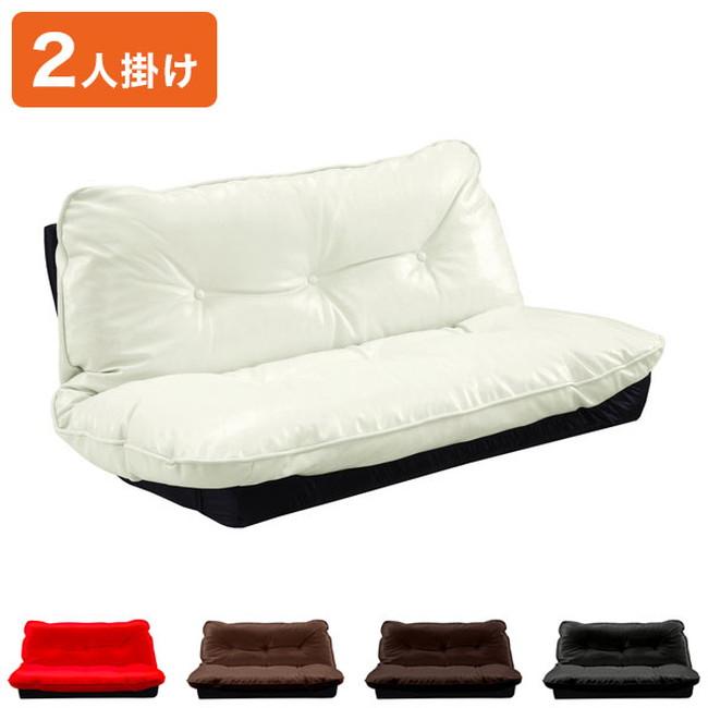 ソファ sofa 2人掛け 2人かけ 2人用 おしゃれ(代引不可)【送料無料】