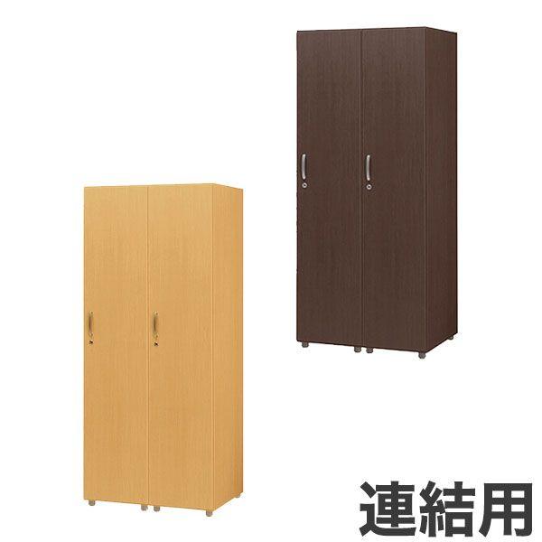 木製 ジョイントロッカー 1人用 1段 連結用 ハンガーラック 衣類収納 ロッカー(代引不可)【送料無料】