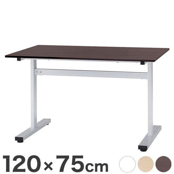 ミーティングテーブル 120×75cm T字脚 会議用テーブル 会議テーブル 会議机 会議デスク テーブル 打ち合わせ 商談(代引不可)【送料無料】