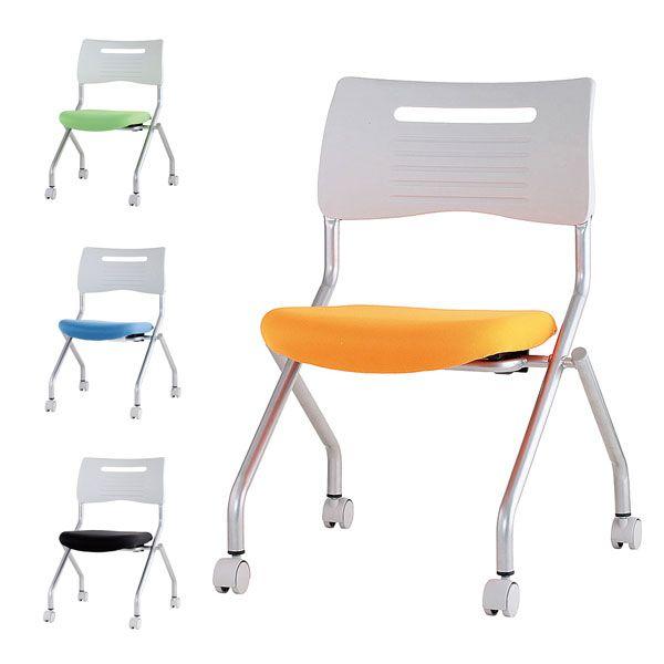 ミーティングチェア キャスター付き 座面折りたたみ可 会議用チェア チェア 椅子 会議用(代引不可)【送料無料】