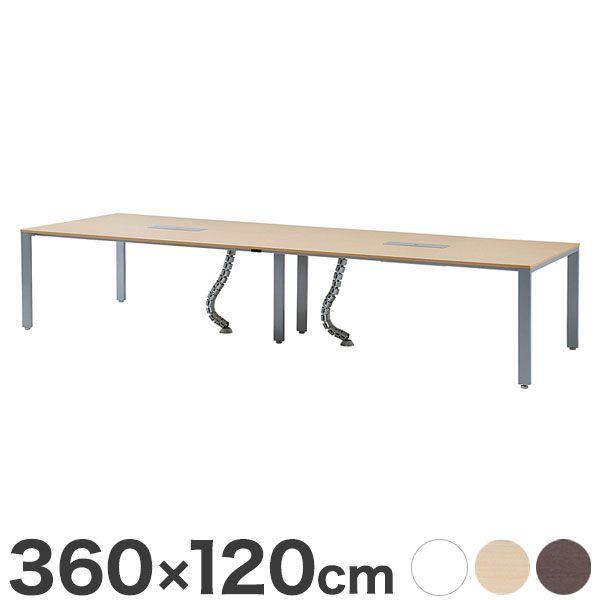 ミーティングテーブル ケーブルダクト付き 360×120cm シルバー脚 会議用テーブル 会議テーブル 会議机 会議デスク テーブル(代引不可)【送料無料】【S1】