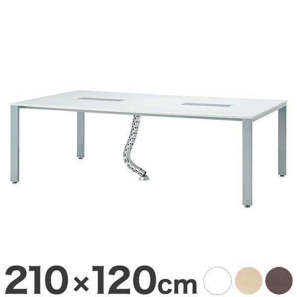 ミーティングテーブル ケーブルダクト付き 210×120cm ホワイト脚 会議用テーブル 会議テーブル 会議机 会議デスク テーブル(代引不可)【送料無料】