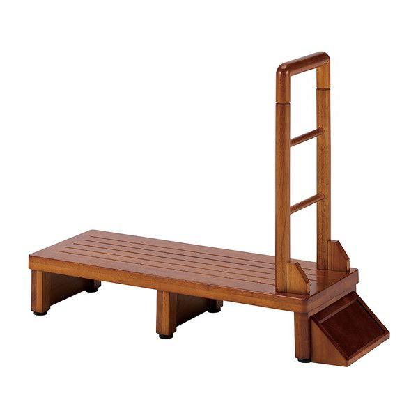玄関台 手すり付き玄関台 幅90cm 手すり付き 台 玄関 踏み台(代引不可)【送料無料】