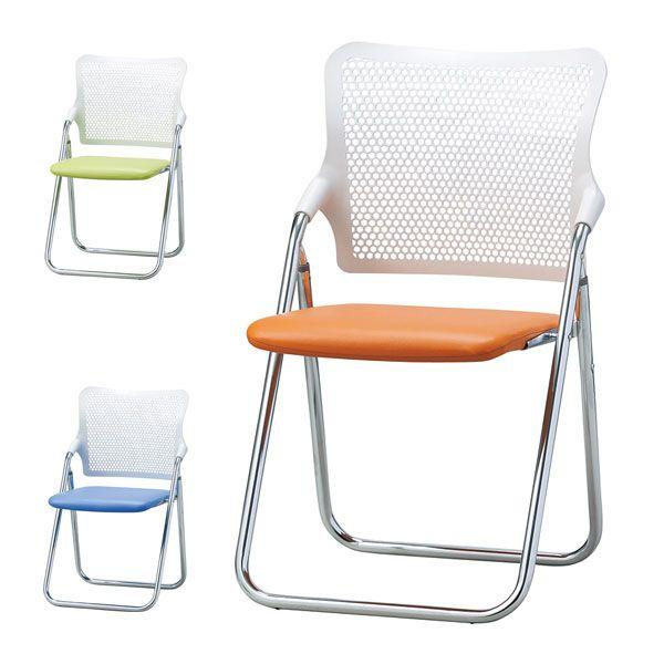 ミーティングチェア フォールディングチェア HYS-07CX スタッキング可能 折りたたみチェア チェア 椅子 会議用 会議用チェア(代引不可)【送料無料】