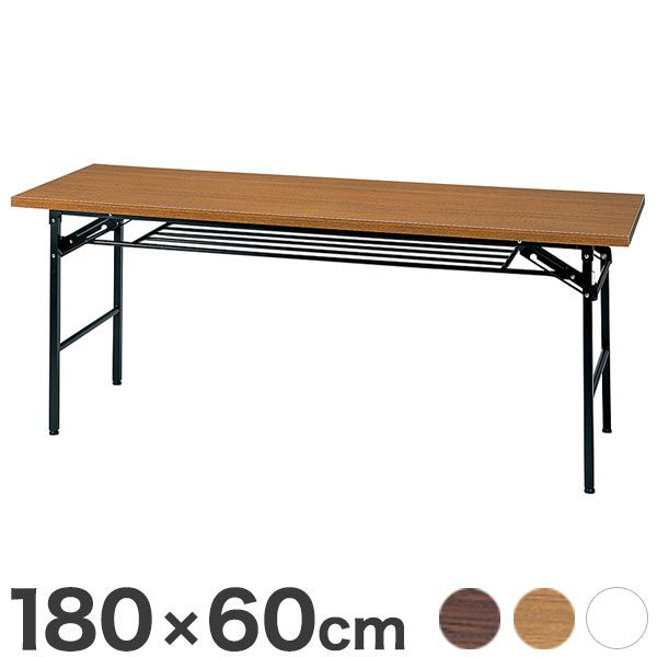 会議用テーブル ミーティングテーブル ハイタイプ 180×60cm 会議テーブル 折りたたみテーブル(代引不可)【送料無料】【S1】