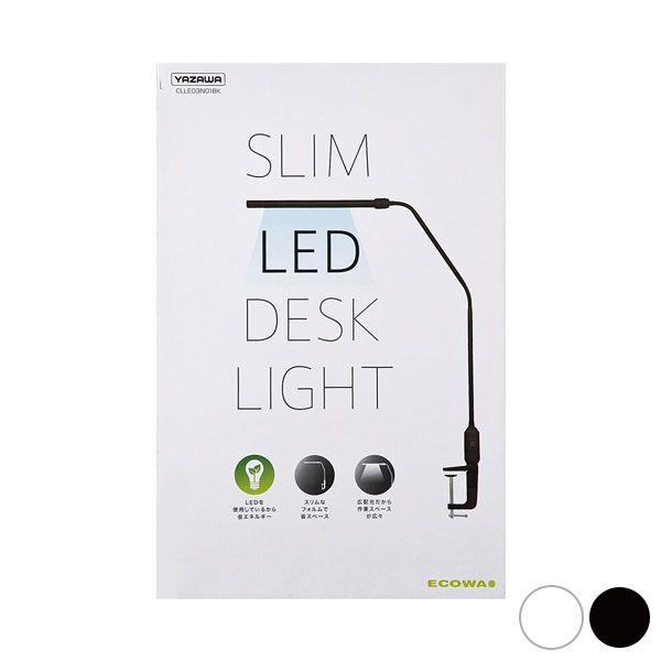 デスクライト LED クランプライト LEDフレキシブル ライト 照明 デスク ライト(代引不可)【送料無料】