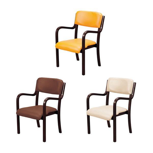木製チェア 肘付木製チェア フランコ チョコブラウンフレーム レギュラーサイズ 椅子 チェア 肘付き(代引不可)【送料無料】【int_d11】