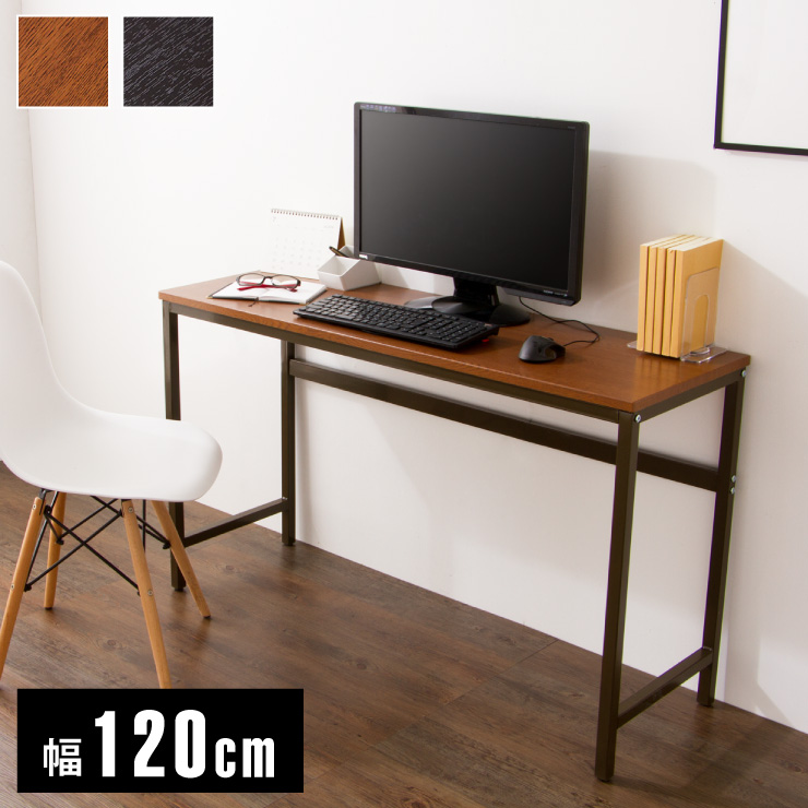 デスク スマートデスク 120×40 机 パソコンデスク オフィスデスク 多目的デスク つくえ 勉強机 PCデスク コンパクト【送料無料】