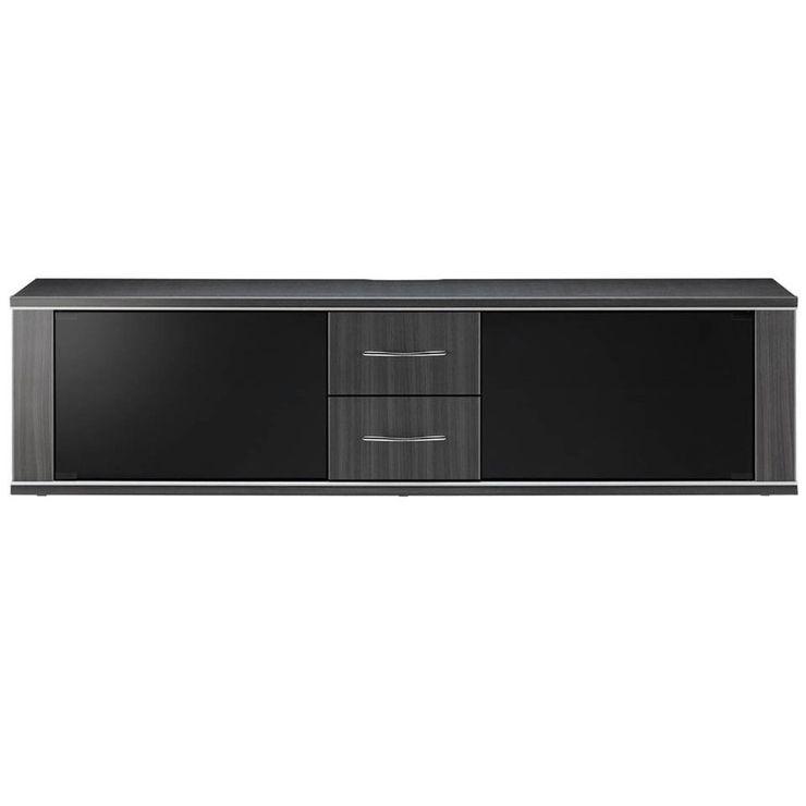 テレビ台 幅150cm 高さ39cm 強化ガラス モダン テレビボード TVボード 収納 収納ボード シンプル(代引不可)【送料無料】【S1】