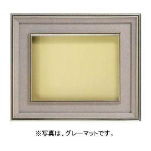 DA502 G F20 硝子なしB B670グレー(ゴールド)【送料無料】(代引き不可)
