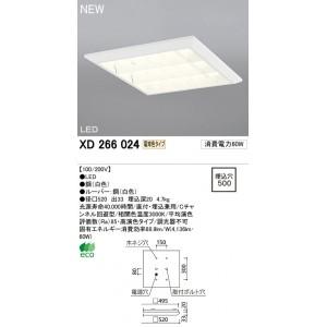 人気商品の オーデリック XD266024 LEDベースライト 電球色タイプ, 快適空間 d898d9b0
