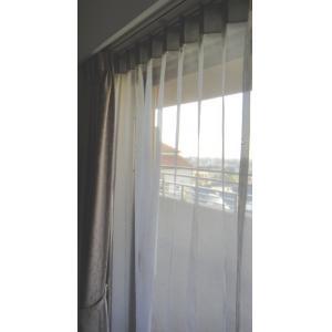 遮熱省エネカーテン(防炎・ウォッシャブル仕様) 巾250×丈120cm 2枚組(代引き不可)