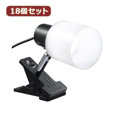 YAZAWA 【18個セット】 LED3Wインテリアクリップライトブラック Y07CLLE03N14BKX18 家電 照明器具 照明器具【送料無料】