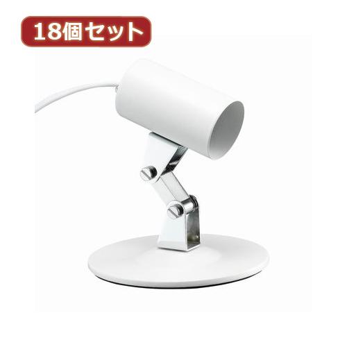 YAZAWA 【18個セット】 スタンドライト 電球なし Y07SDX20X01WHX18 家電 照明器具 照明器具【送料無料】