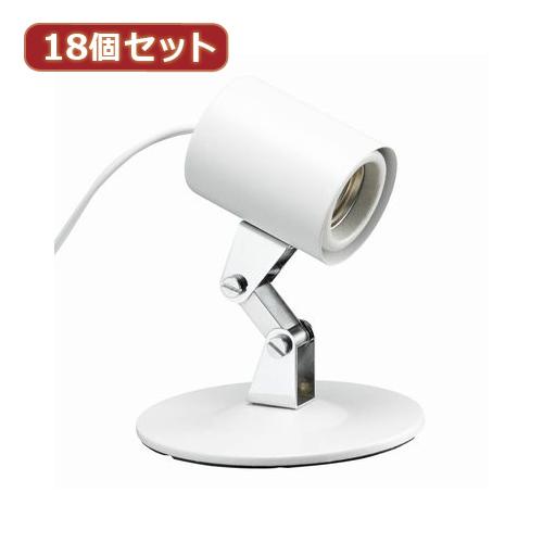YAZAWA 【18個セット】 スタンドライト 電球なし Y07SDX25X01WHX18 家電 照明器具 照明器具【送料無料】