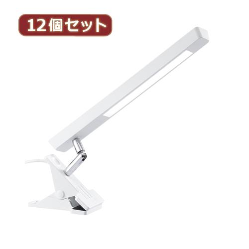 YAZAWA 【12個セット】 LED5Wクリップライトホワイト Y07CLLE05N13WHX12 家電 照明器具 照明器具【送料無料】