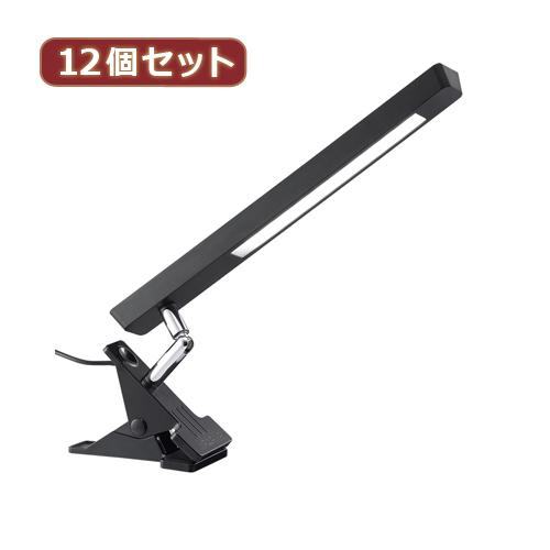 YAZAWA 【12個セット】 LED5Wクリップライトブラック Y07CLLE05N13BKX12 家電 照明器具 照明器具【送料無料】