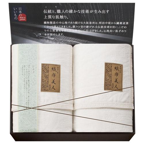 6重織シルク混ガーゼケット2P 雑貨 ホビー インテリア 雑貨 雑貨品【送料無料】