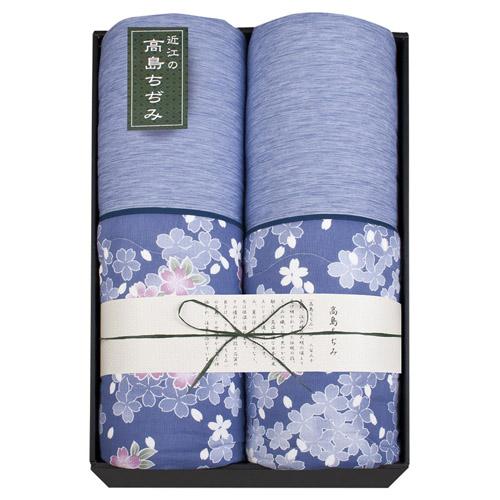 近江高島ちぢみ肌布団2P 雑貨 ホビー インテリア 雑貨 雑貨品【送料無料】