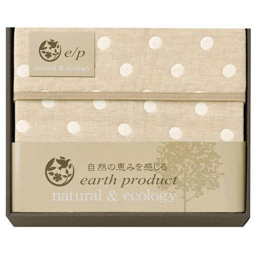 五重織エコガーゼケット 雑貨 ホビー インテリア 雑貨 雑貨品【送料無料】