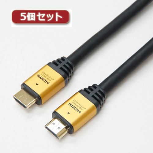 【5個セット】 HORIC ハイスピードHDMIケーブル 15m 4K 3D HEC ARC フルHD 対応 金メッキ端子 ゴールド AWG24 HDM150-028GDX5【送料無料】