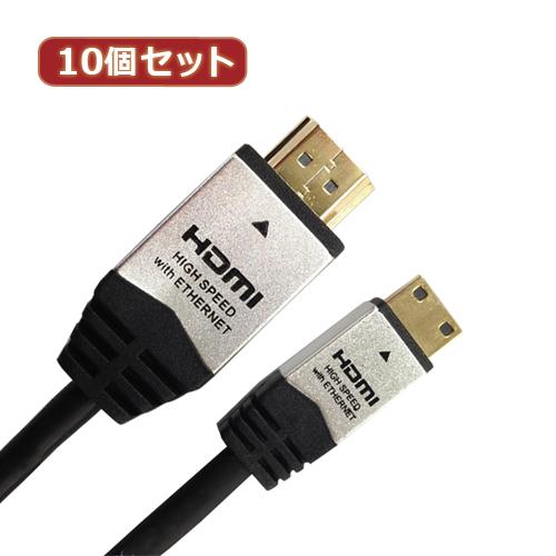【10個セット】 HORIC HDMI MINIケーブル 3m シルバー HDM30-016MNSX10 家電 オーディオ関連 AVケーブル【送料無料】