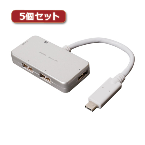 【5個セット】 ミヨシ USB TypeC用ケーブル付きHUB シルバ- 4ポート USH-C02/SLX5 パソコン パソコン周辺機器 USBハブ【送料無料】