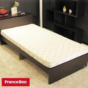 フランスベッド 高密度スプリングマットレス付きワンパッケージベッド ASパックインワン WE(ウエンジ色) /BCH(ビーチ色)(代引き不可)【送料無料】