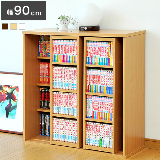 Bookshelf Slide Book Shelf Double Inner Deep Type Sliding Bookcase Wood Rack Comics Paperback Storage