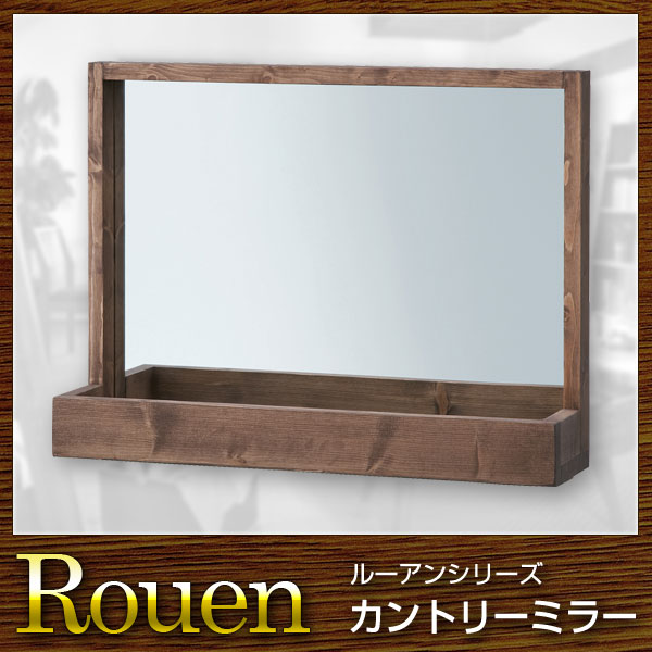 鏡 ミラー 卓上ミラー Rouen ルーアン【送料無料】(代引き不可)【S1】