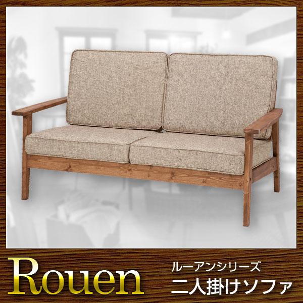 ソファ 2人掛けソファ Rouen ルーアン【送料無料】(代引き不可)