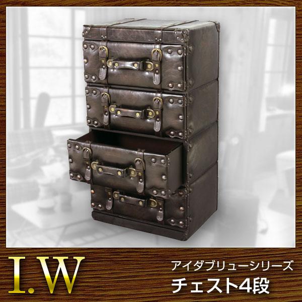 収納 チェスト4段 I.W アイダブリュー【送料無料】(代引き不可)