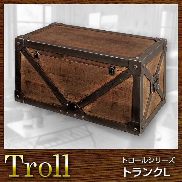 収納 収納ボックス トランクL Troll トロール【送料無料】(代引き不可)