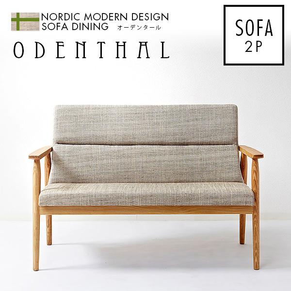 rcmdin: Dining Chair sofa two seat [natural wooden Scandinavian ...