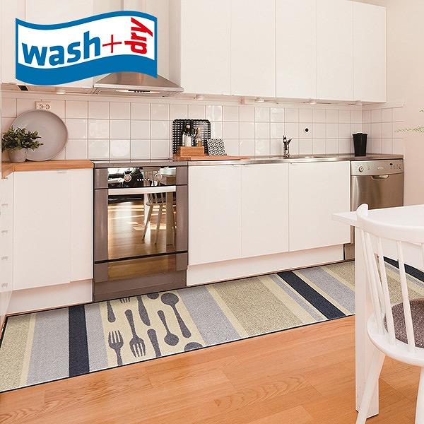 キッチンマット wash+dry B017F Cubierto 60×260cm 柄物 おしゃれ 滑り止めラバーつき(代引不可)【送料無料】