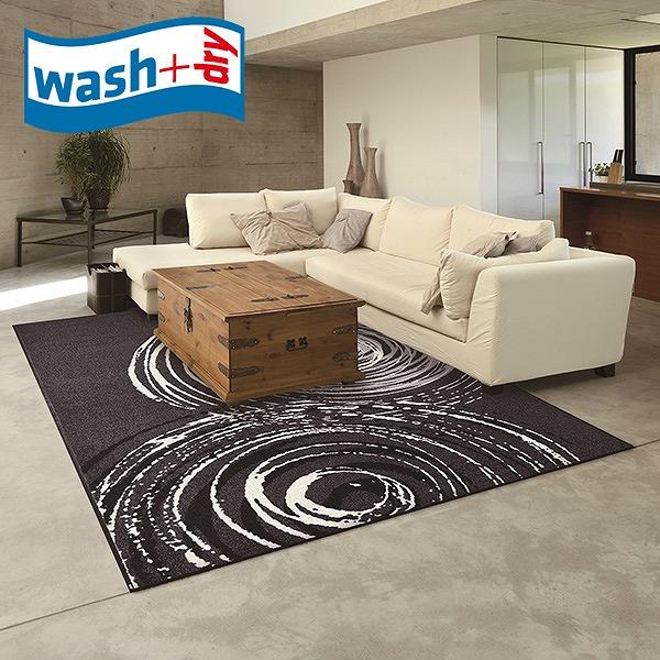 ラグマット wash+dry D017K Swirl 140×200cm 柄物 おしゃれ 滑り止めラバーつき(代引不可)【送料無料】