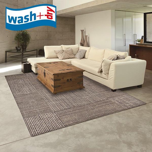 ラグマット wash+dry K017K Canvas 140×200cm 柄物 おしゃれ 滑り止めラバーつき(代引不可)【送料無料】