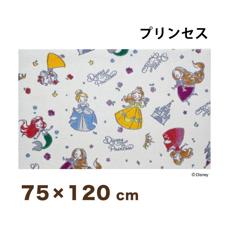 Princess/プリンセス 75x120cm マット 玄関マット エントランスマット ディズニー キャラクター かわいい おしゃれ 白(代引不可)【送料無料】