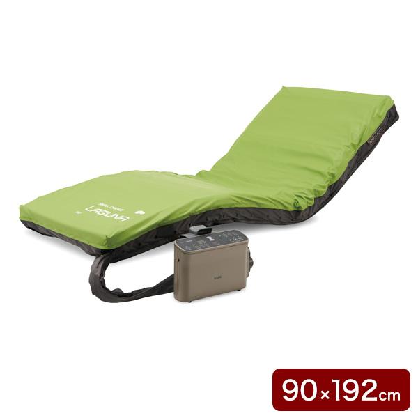 ケープ スモールチェンジラグーナセット900タイプ 幅90×長192×厚13.5cm CR-703 介護 ベッド(代引不可)【送料無料】