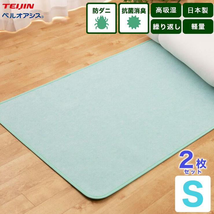 湿気取り&消臭もしてくれる!敷き布団用の除湿シート(日本製)のおすすめを教えて!