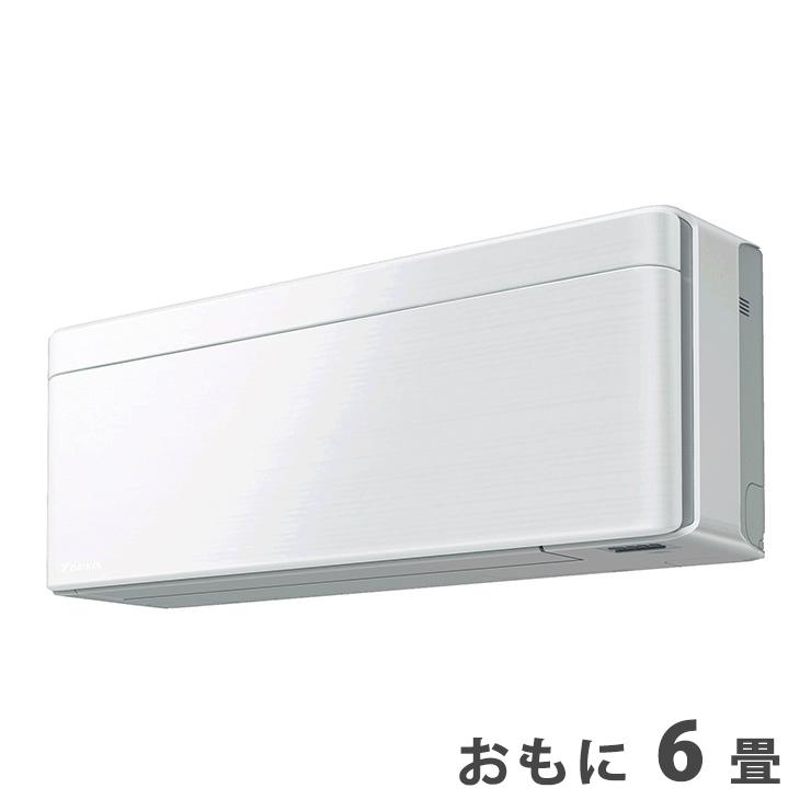 ダイキン ルームエアコン おもに6畳 S22WTSXS-F ファブリックホワイト 2019年 SXシリーズ risora 【設置工事不可】(代引不可)【送料無料】
