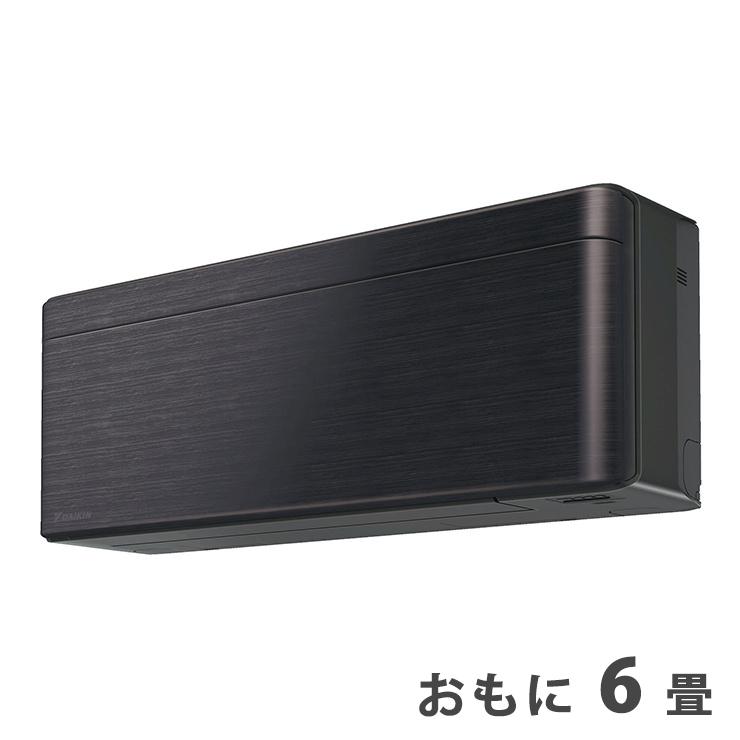 ダイキン ルームエアコン おもに6畳 S22WTSXS-K ブラックウッド 2019年 SXシリーズ risora 【設置工事不可】(代引不可)【送料無料】