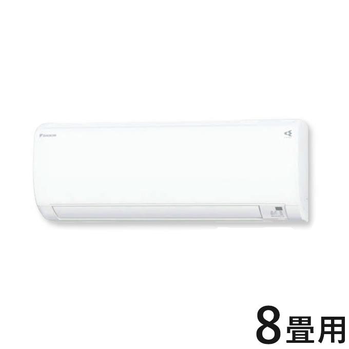 ダイキン ルームエアコン S25XTKXP-W ホワイト 8畳程度 KXシリーズ スゴ暖 寒冷地向け 設置工事不可(代引不可)【送料無料】
