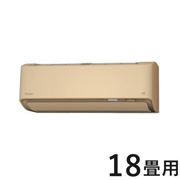 ダイキン ルームエアコン S56XTRXV-C ベージュ 18畳程度 RXシリーズ 設置工事不可(代引不可)【送料無料】