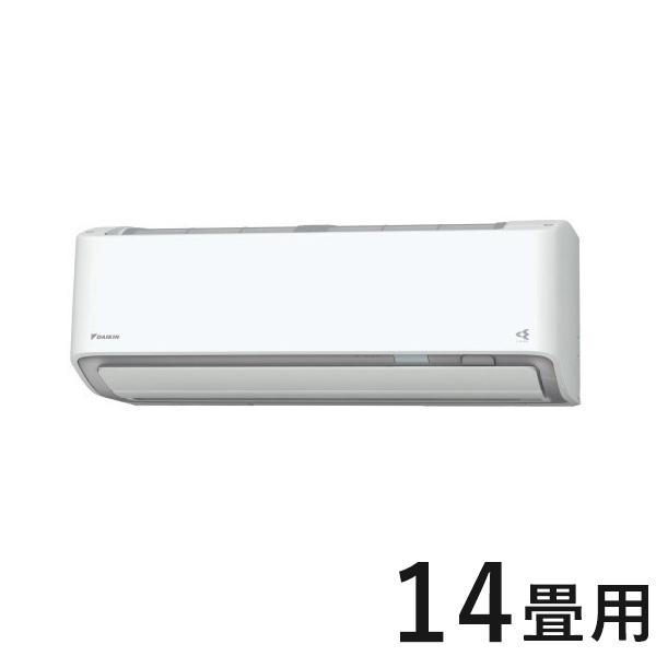 ダイキン ルームエアコン S40XTRXS-W ホワイト 14畳程度 RXシリーズ 設置工事不可(代引不可)【送料無料】