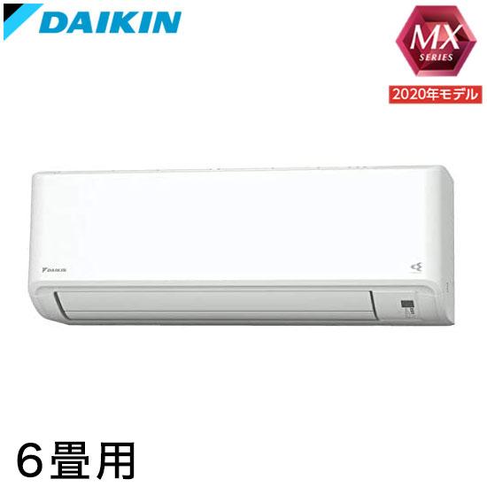 【楽天カード分割】 ダイキン ルームエアコン ホワイト 6畳程度 MXシリーズ S22XTMXS-W ホワイト エアコン エアコン コンパクト シンプル シンプル【設置工事】()【送料無料】, いりえフルーツ:6e4fd38d --- beautyflurry.com